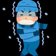 寒くて眠れない